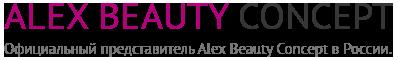 Учебный центр Alex Beauty Concept - Профессиональные курсы маникюра, педикюра и наращивание ногтей в Москве